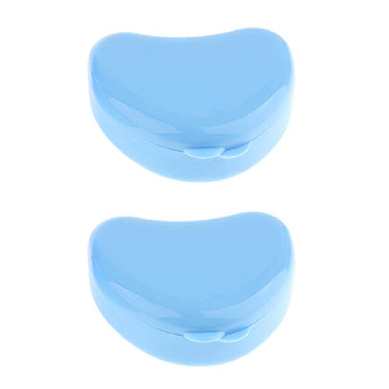 襲撃声を出してロマンチック義歯ケース 入れ歯収納 入れ歯ケース 歯収納ボックス ハート型 可愛い 軽量 携帯便利 全3色 - 青