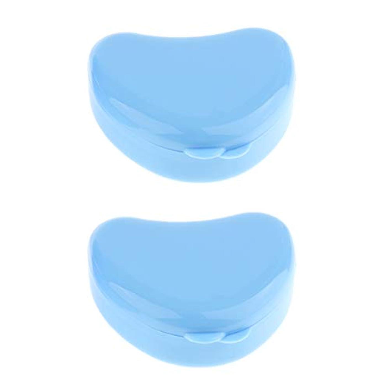 単語カレンダービザ義歯ケース 入れ歯収納 入れ歯ケース 歯収納ボックス ハート型 可愛い 軽量 携帯便利 全3色 - 青