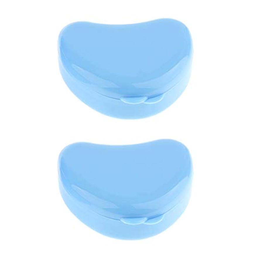 実質的に傭兵うがいHellery 義歯ケース 入れ歯収納 入れ歯ケース 歯収納ボックス ハート型 可愛い 軽量 携帯便利 全3色 - 青
