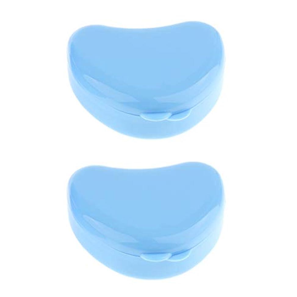 ライフルマディソン連続した義歯ケース 入れ歯収納 入れ歯ケース 歯収納ボックス ハート型 可愛い 軽量 携帯便利 全3色 - 青
