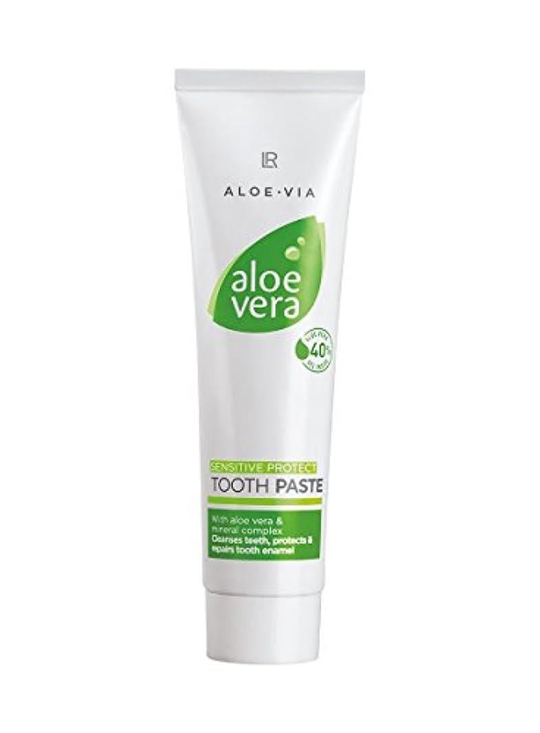 流出森林値するL R アロエベラトゥースジェルセンシティブ歯磨き100mLの活性歯科用洗浄は、歯のエナメル質の保護は、特別に敏感な歯のために処方さ