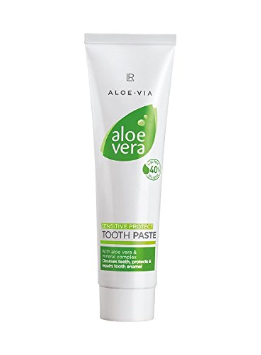 これら月曜アレルギー性L R アロエベラトゥースジェルセンシティブ歯磨き100mLの活性歯科用洗浄は、歯のエナメル質の保護は、特別に敏感な歯のために処方さ