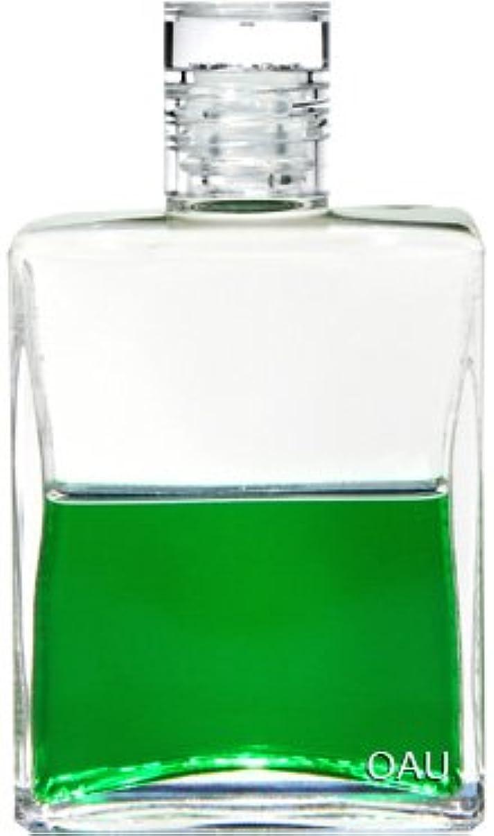 同意する少ないセットアップオーラソーマ イクイリブリアム ボトル B013 50ml 新しい時代の変化 「移行と変化にかかわるスペース」(使い方リーフレット付)