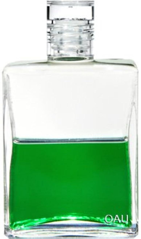 リダクター九時四十五分医師オーラソーマ イクイリブリアム ボトル B013 50ml 新しい時代の変化 「移行と変化にかかわるスペース」(使い方リーフレット付)