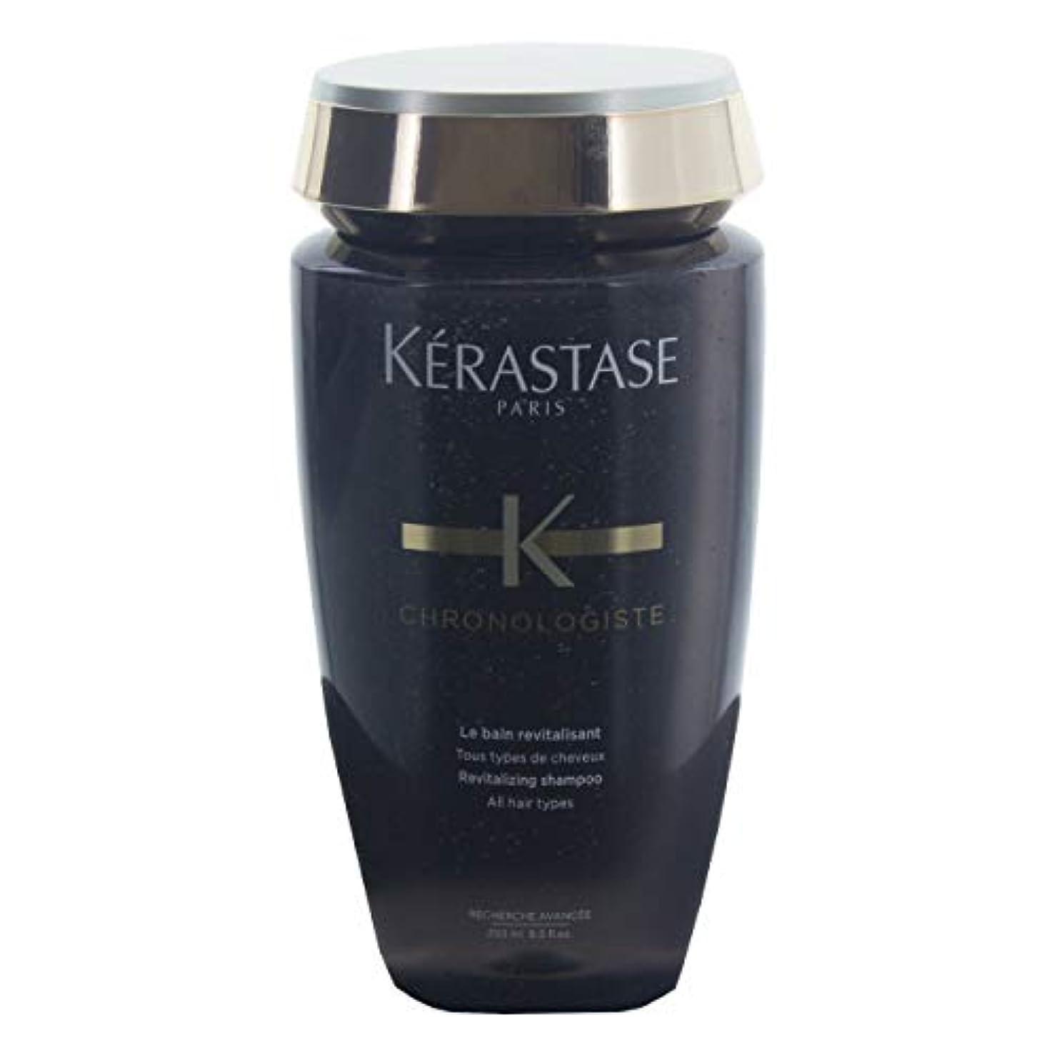浸透するつかむ単独でKERASTASE(ケラスターゼ) CH バン クロノロジスト 250ml
