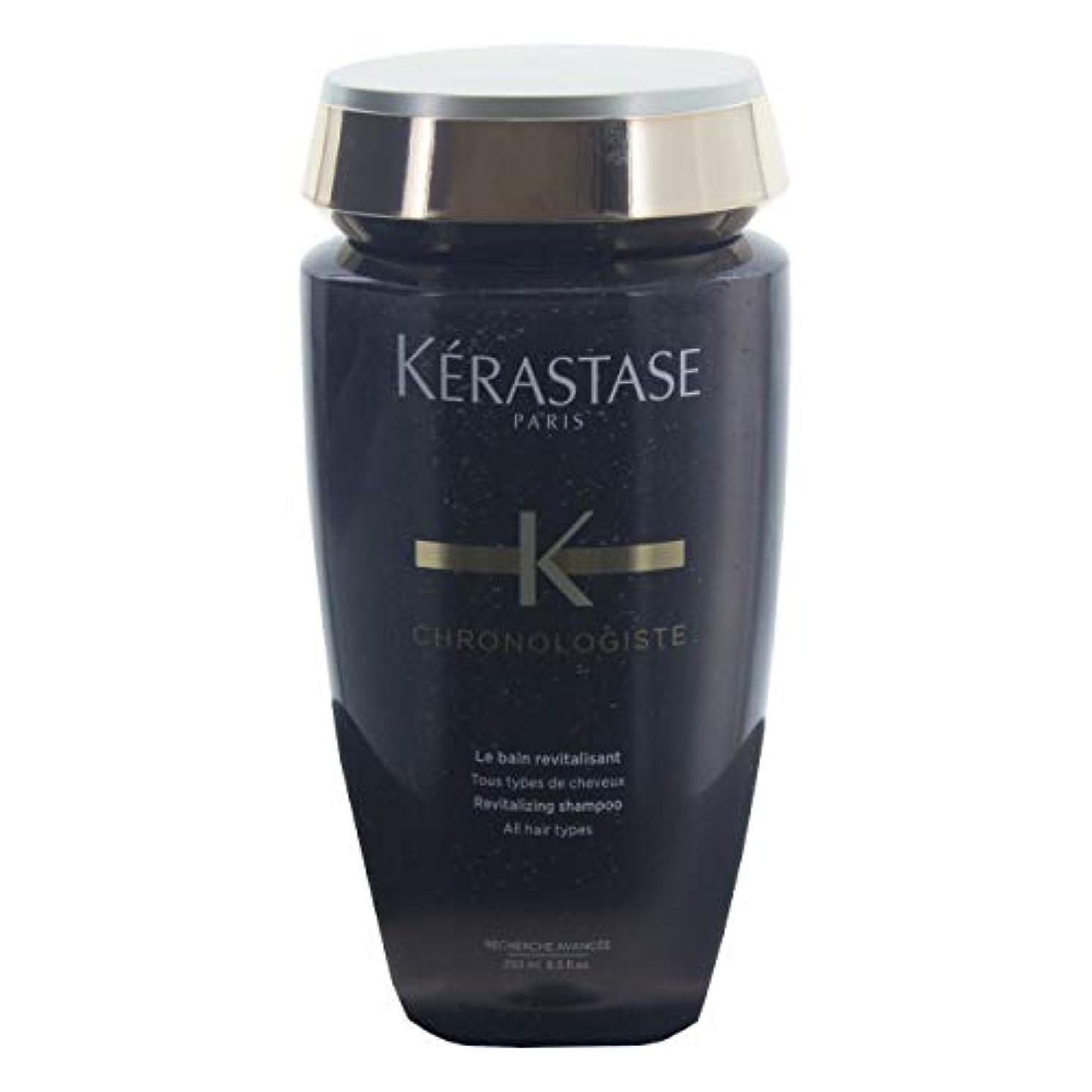 乳白トロリーバス深くKERASTASE(ケラスターゼ) CH バン クロノロジスト 250ml
