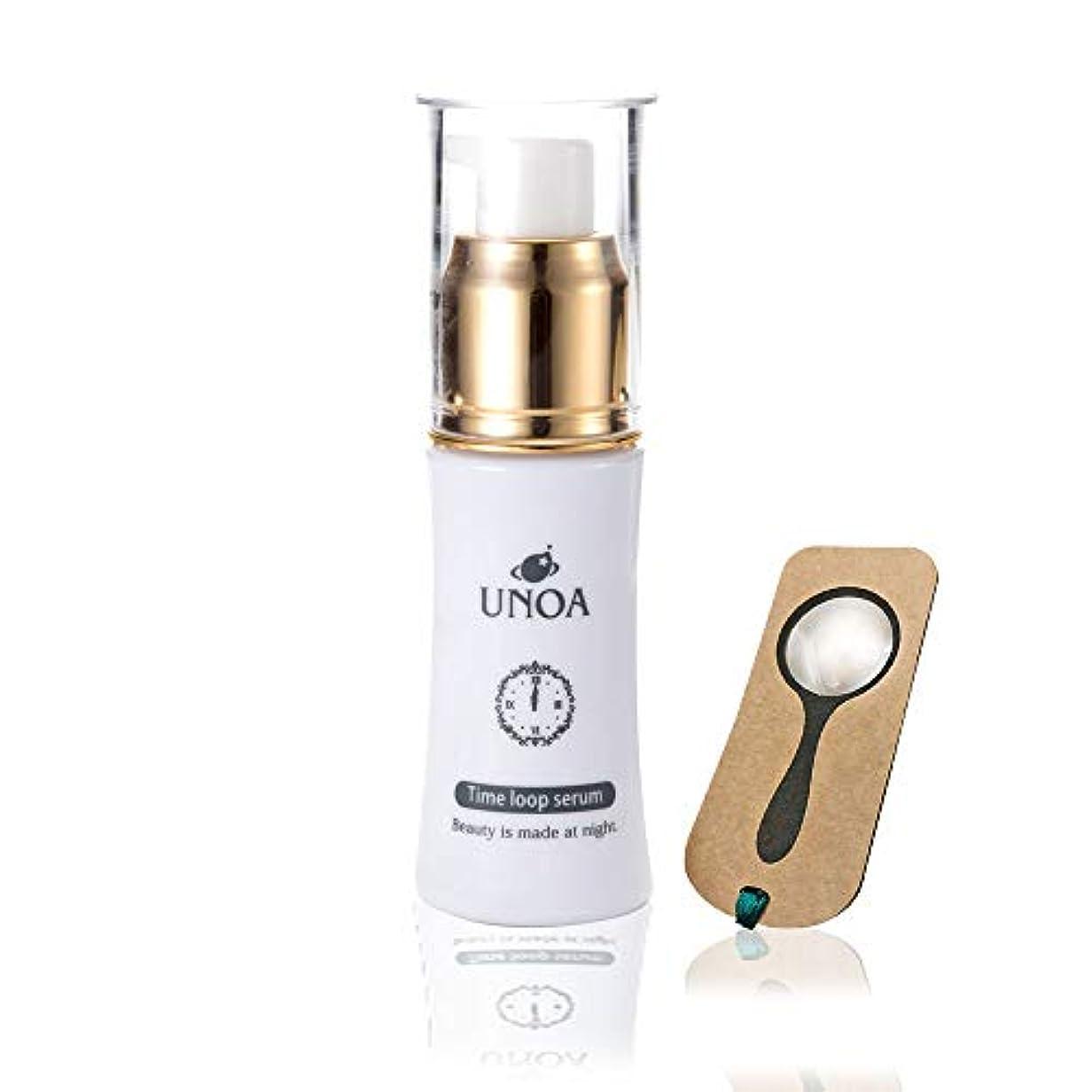 弱まるくつろぎ抑止するヒト幹細胞美容液「UNOAタイムループセラム」美容成分高配合 しおり型ルーペ付き