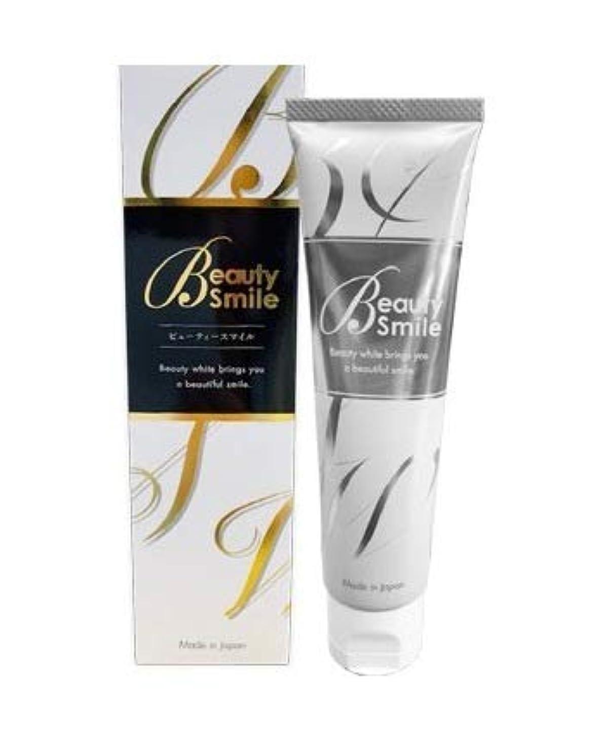 夜明けに風刺旅客Beauty Smile ホワイトニング歯みがき粉 90g 天然性由来成分98%使用