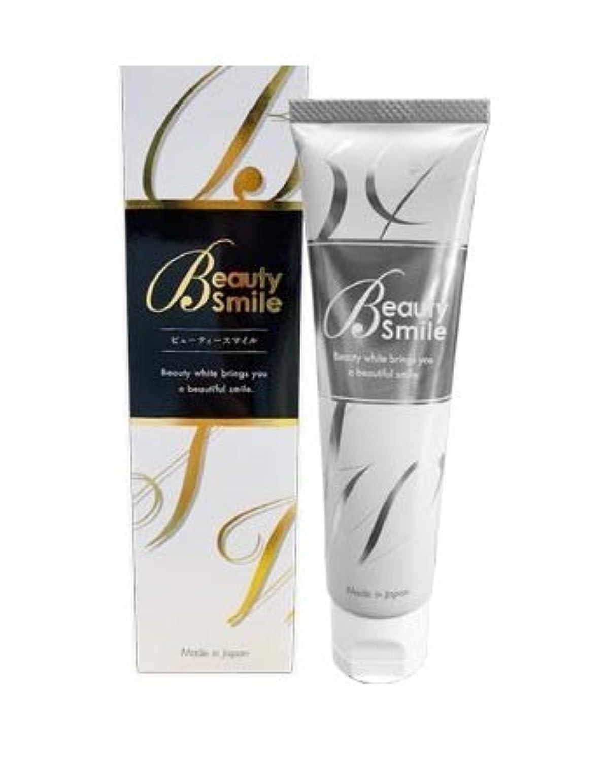 足音繁栄放映Beauty Smile ホワイトニング歯みがき粉 90g 天然性由来成分98%使用