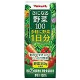 ヤクルト きになる野菜100 手軽に野菜1日分 200ml紙パック×24本入