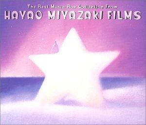 宮崎駿映画音楽ベスト・コレクション~The Best Music Box Collection from Hayao Miyazaki's Films/MUSIC BOX