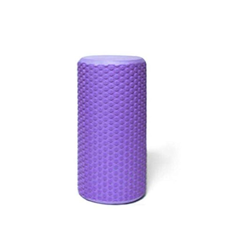 ゆりインターネットチューインガムフォームローラー-ディープティッシュマッスルマッサージトリガーポイント用のしっかりした高密度マッスルローラー,Purple-30x15cm