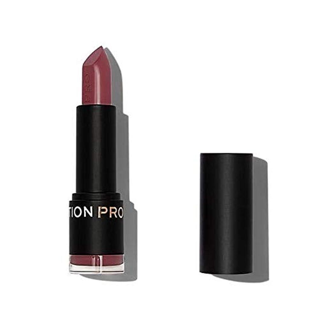 地震農村成長[Revolution ] 革命プロ最高の口紅Incite - Revolution Pro Supreme Lipstick Incite [並行輸入品]