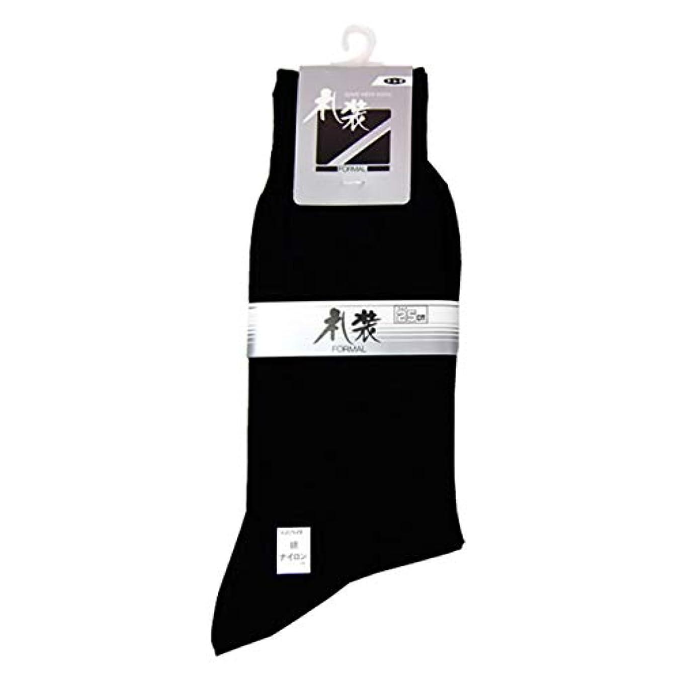 エスカレーターピース物足りないグンゼ(GUNZE) 商品コード:04481-026-27cm 礼装用 メンズソックス 27cm ブラック/メンズ