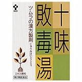 【第2類医薬品】ツムラ漢方十味敗毒湯エキス顆粒 24包 ×2