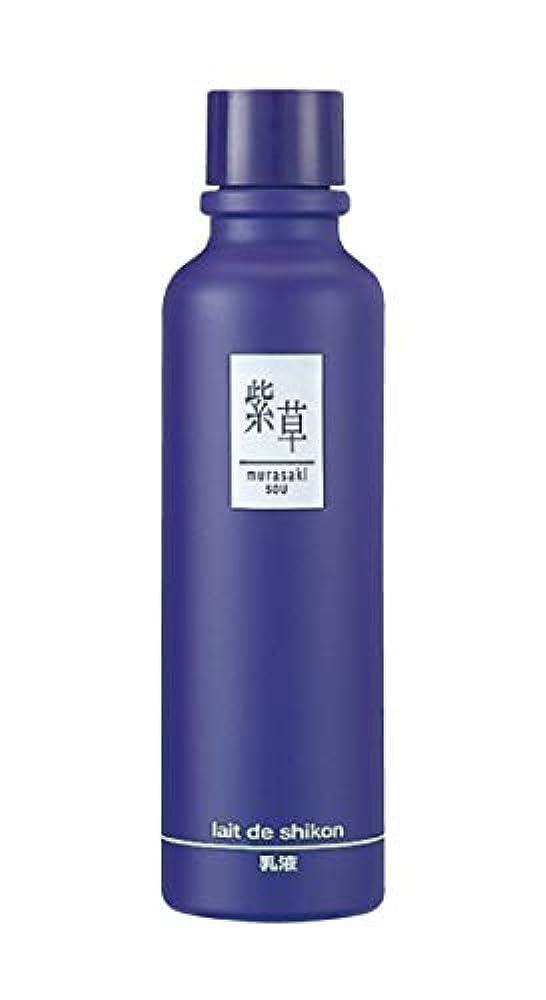 力学する必要がある抽象紫草 レーデシコン(乳液)