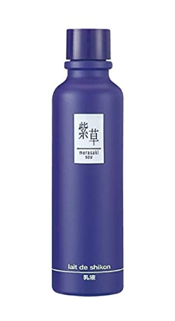 敵メガロポリス溶岩紫草 レーデシコン(乳液)