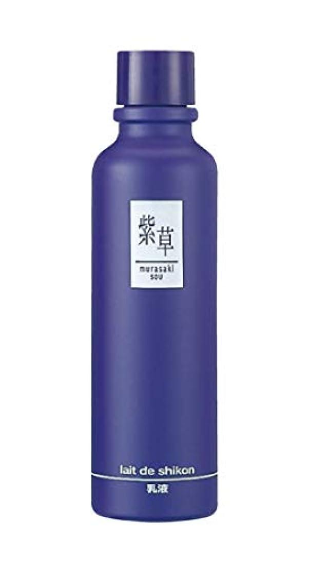 加速度メンバー資料紫草 レーデシコン(乳液)