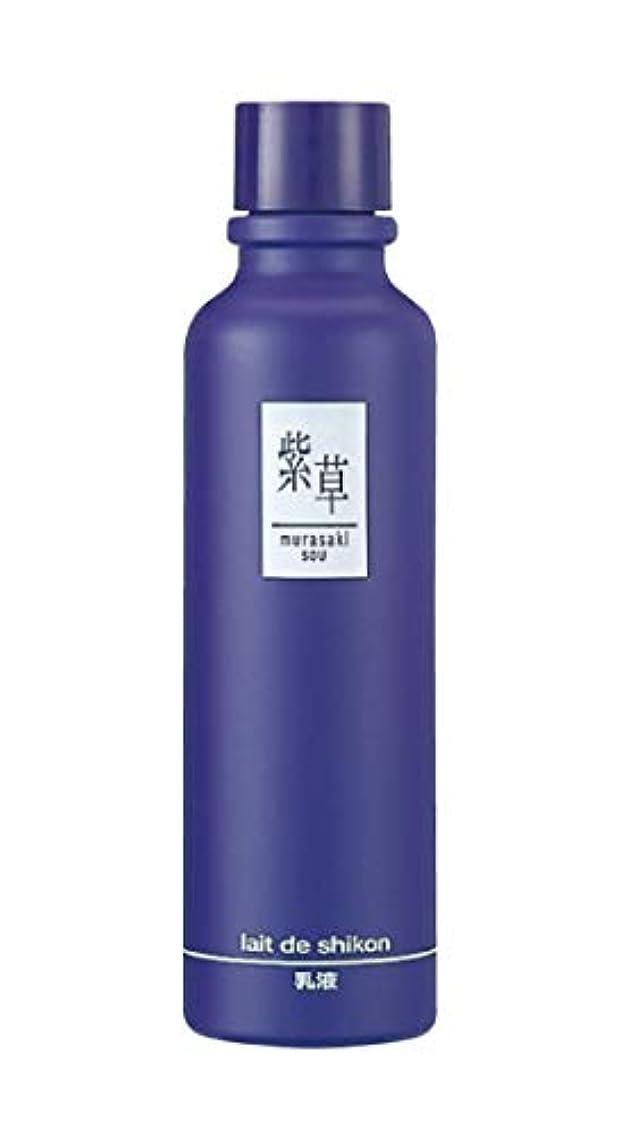 畝間スクリュー徐々に紫草 レーデシコン(乳液)
