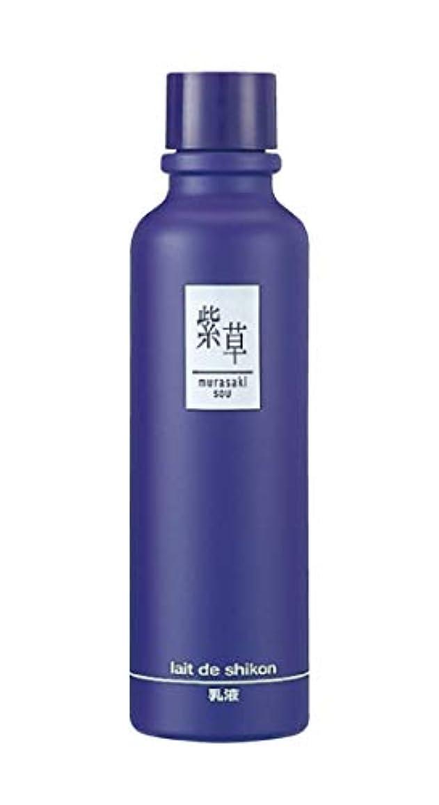 夜意味成熟した紫草 レーデシコン(乳液)
