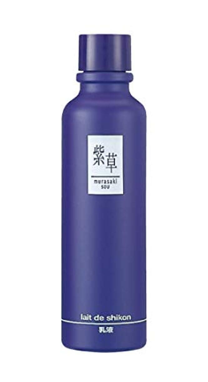 工場整理する反発する紫草 レーデシコン(乳液)