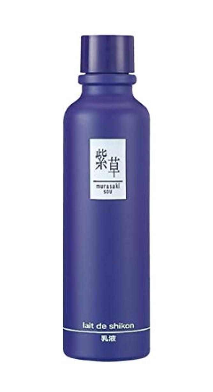 冒険感謝している終了しました紫草 レーデシコン(乳液)