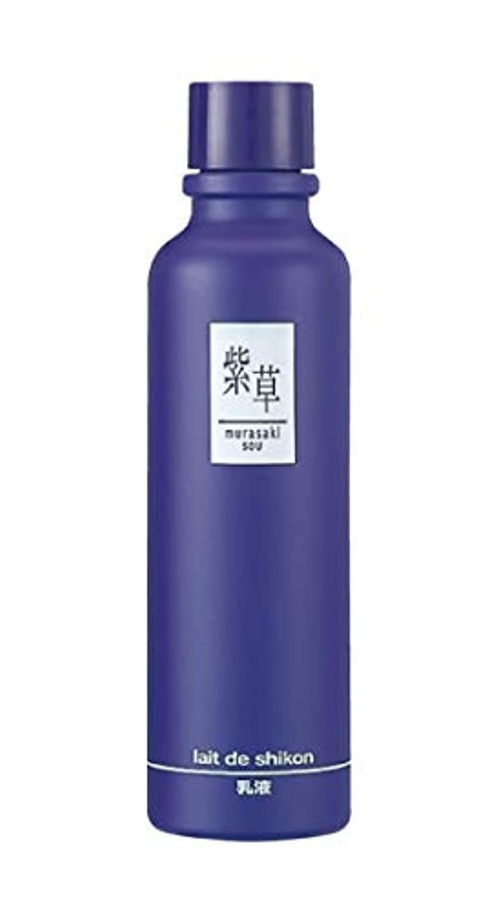 一般体系的にパン屋紫草 レーデシコン(乳液)