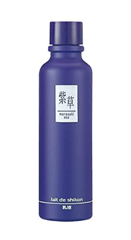 棚幽霊徒歩で紫草 レーデシコン(乳液)