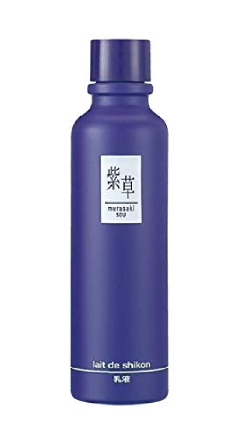 パターン適応望む紫草 レーデシコン(乳液)