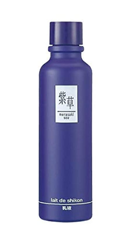 刈る感じるパキスタン人紫草 レーデシコン(乳液)