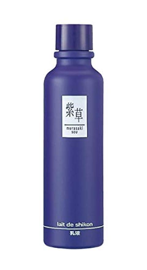 迫害サワー叫ぶ紫草 レーデシコン(乳液)