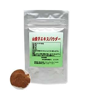 山査子エキスパウダー[50g]天然ピュア原料(無添加)健康食品(サンザシ,さんざし)