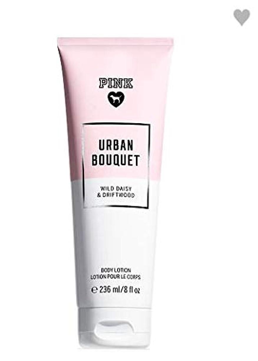 傀儡レンチ残高VICTORIA'S SECRET Fragrant Body Lotion Urban Bouquet
