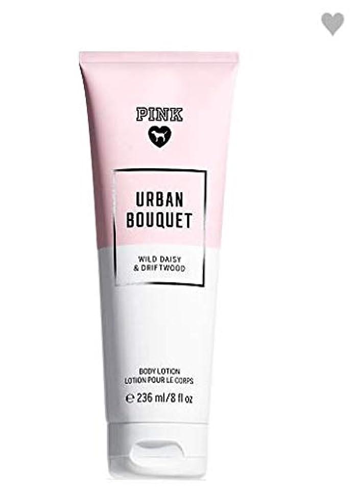 はしご誠実さ公然とVICTORIA'S SECRET Fragrant Body Lotion Urban Bouquet