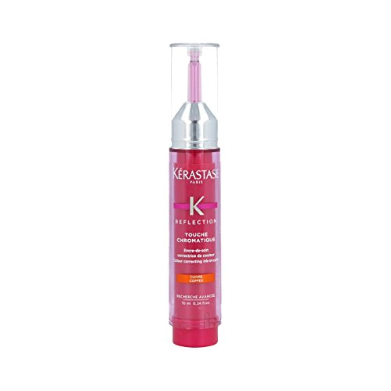 インレイ明確なブラインドケラスターゼ Reflection Touche Chromatique Colour Correcting Ink-In-Care - # Copper (All Coloured Hair Types) 10ml/0.34oz...