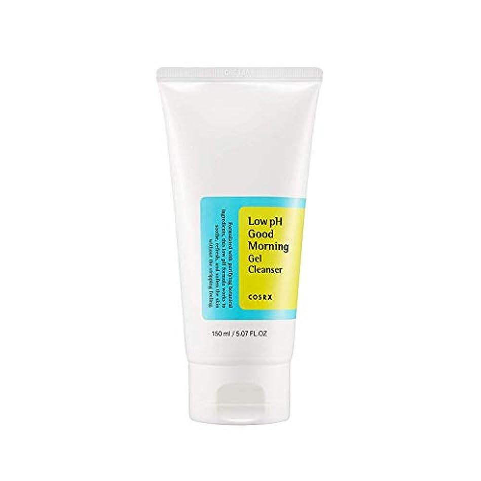 小競り合い繁栄する本物のCOSRX 弱酸性 グッドモーニング ジェルクレンザー / 敏感肌用 クレンジングジェル / Low PH Good Morning Gel Cleanser (150ml)