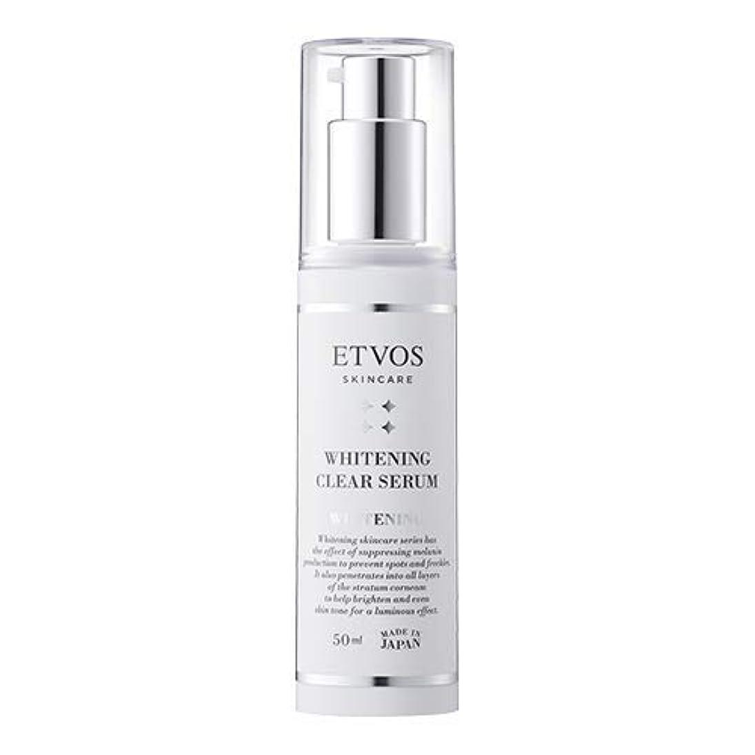 鏡支店タウポ湖ETVOS(エトヴォス) 美白美容液 薬用ホワイトニングクリアセラム 50ml [医薬部外品] 敏感肌 トラネキサム酸