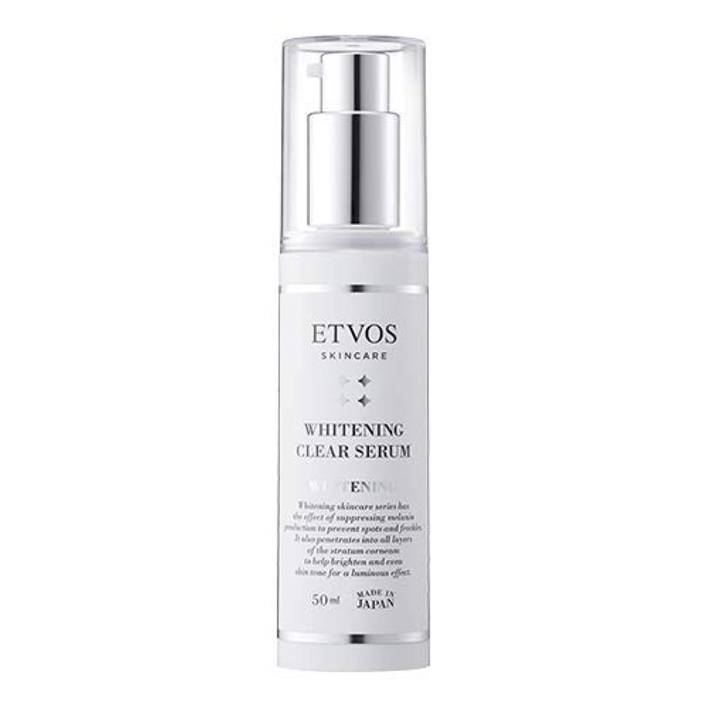政治家の効率的弾丸ETVOS(エトヴォス) 美白美容液 薬用ホワイトニングクリアセラム 50ml [医薬部外品] 敏感肌 トラネキサム酸
