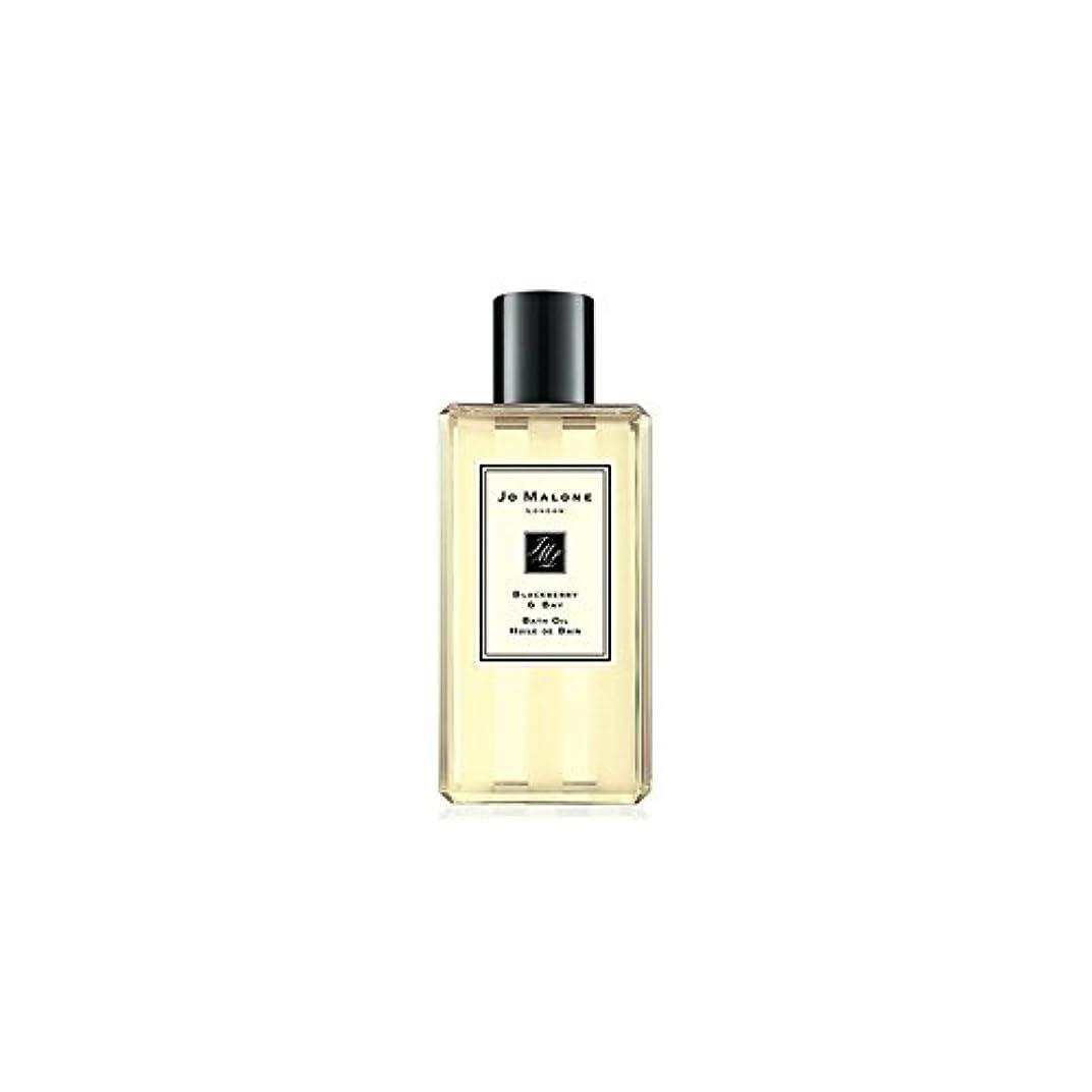 咽頭有益要件Jo Malone Blackberry & Bay Bath Oil - 250ml (Pack of 6) - ジョーマローンブラックベリー&ベイバスオイル - 250ミリリットル (x6) [並行輸入品]