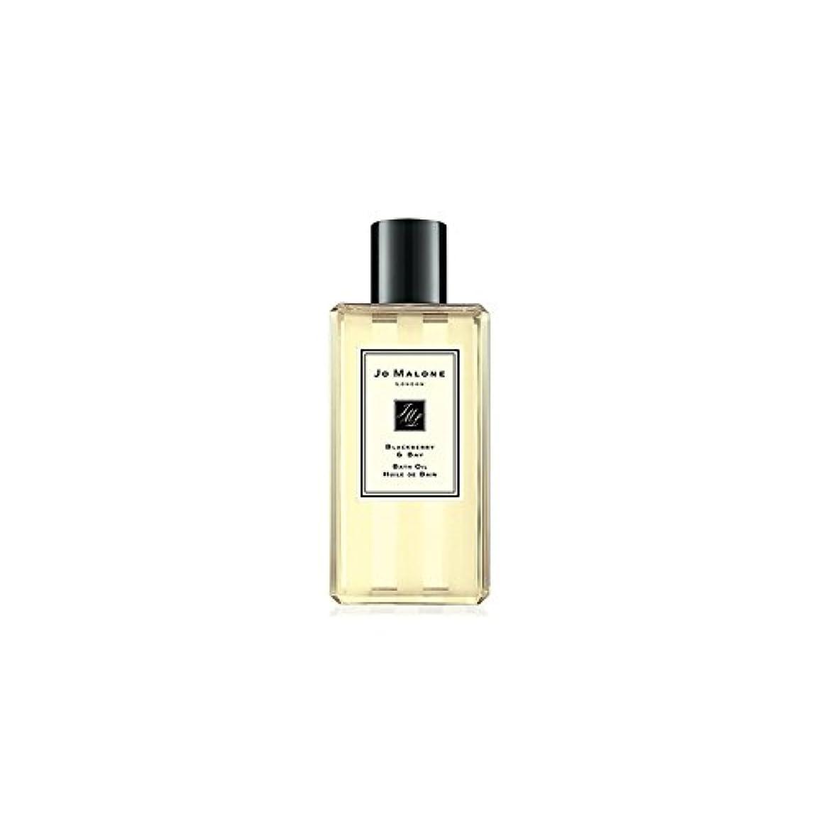 おとこ地殻場合Jo Malone Blackberry & Bay Bath Oil - 250ml (Pack of 2) - ジョーマローンブラックベリー&ベイバスオイル - 250ミリリットル (x2) [並行輸入品]
