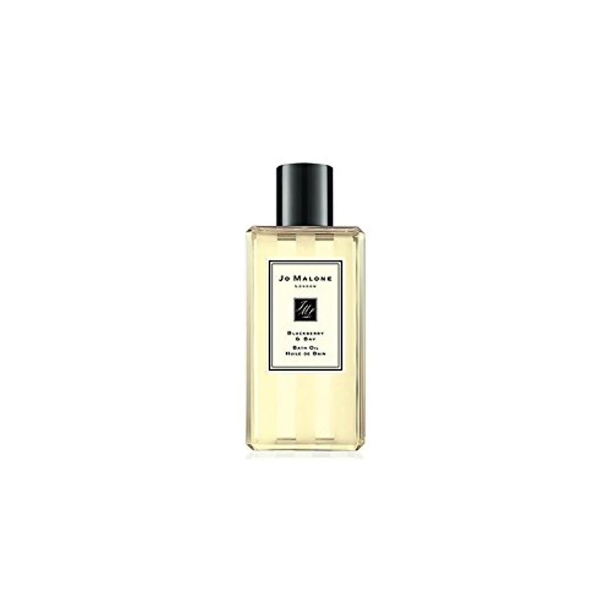 持続的人工奴隷Jo Malone Blackberry & Bay Bath Oil - 250ml (Pack of 2) - ジョーマローンブラックベリー&ベイバスオイル - 250ミリリットル (x2) [並行輸入品]