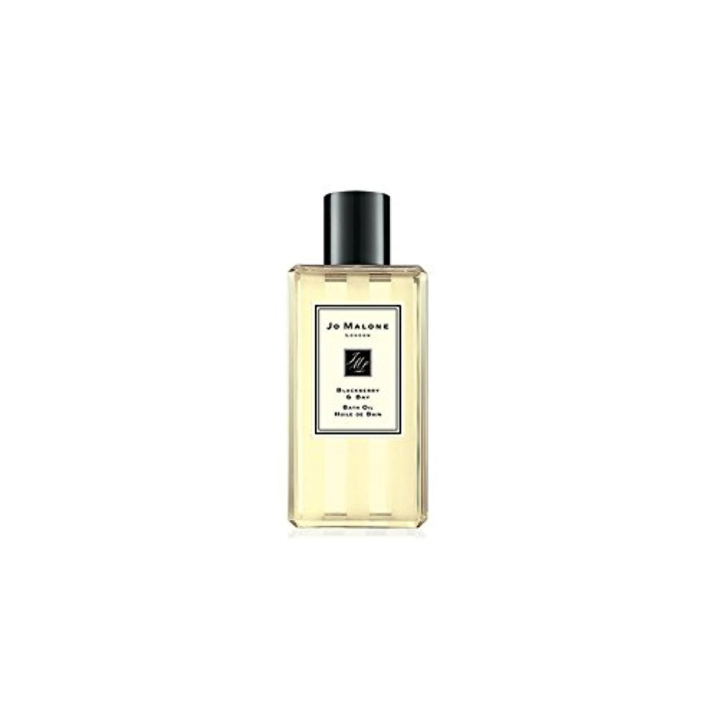 Jo Malone Blackberry & Bay Bath Oil - 250ml (Pack of 2) - ジョーマローンブラックベリー&ベイバスオイル - 250ミリリットル (x2) [並行輸入品]