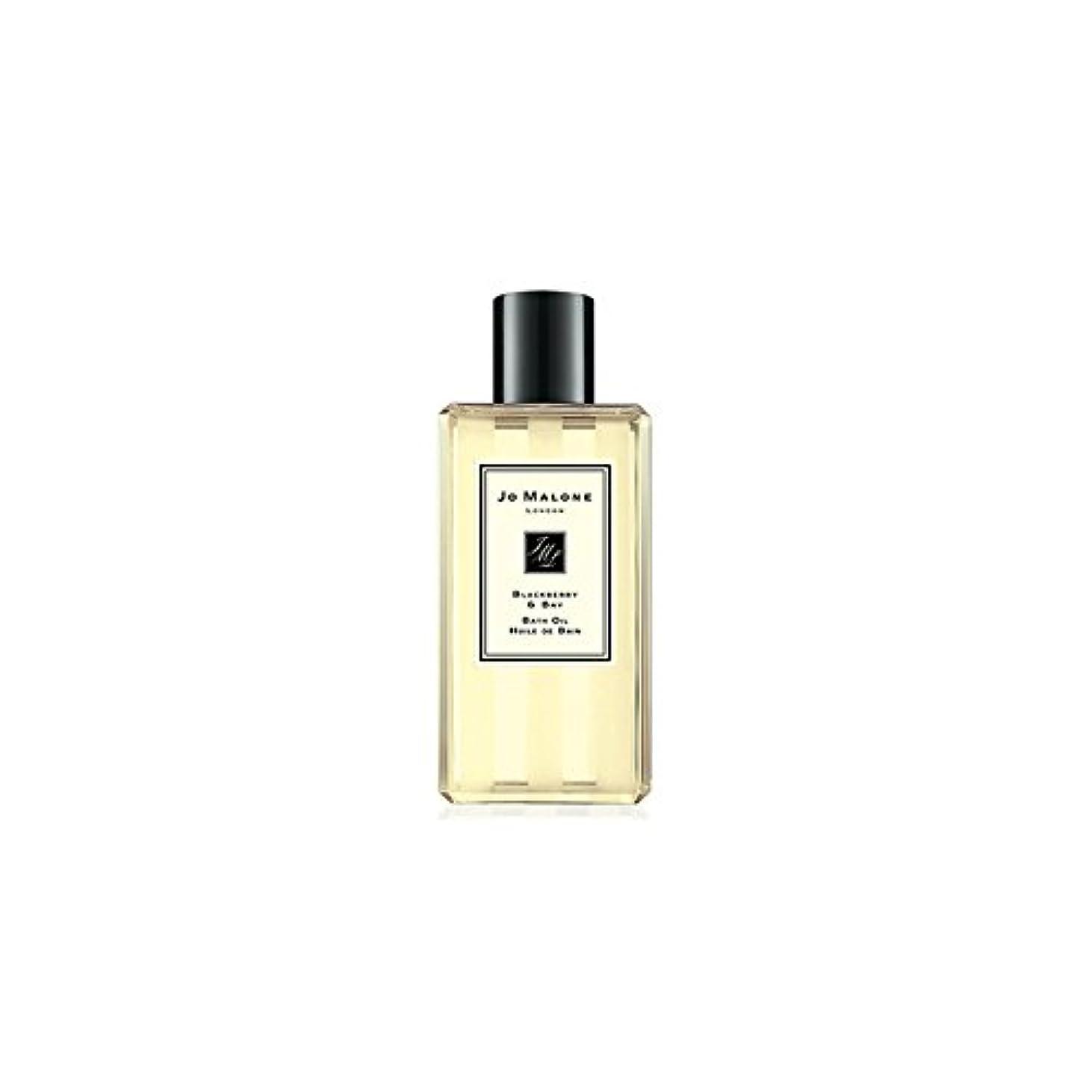 融合堀ジェスチャーJo Malone Blackberry & Bay Bath Oil - 250ml (Pack of 6) - ジョーマローンブラックベリー&ベイバスオイル - 250ミリリットル (x6) [並行輸入品]