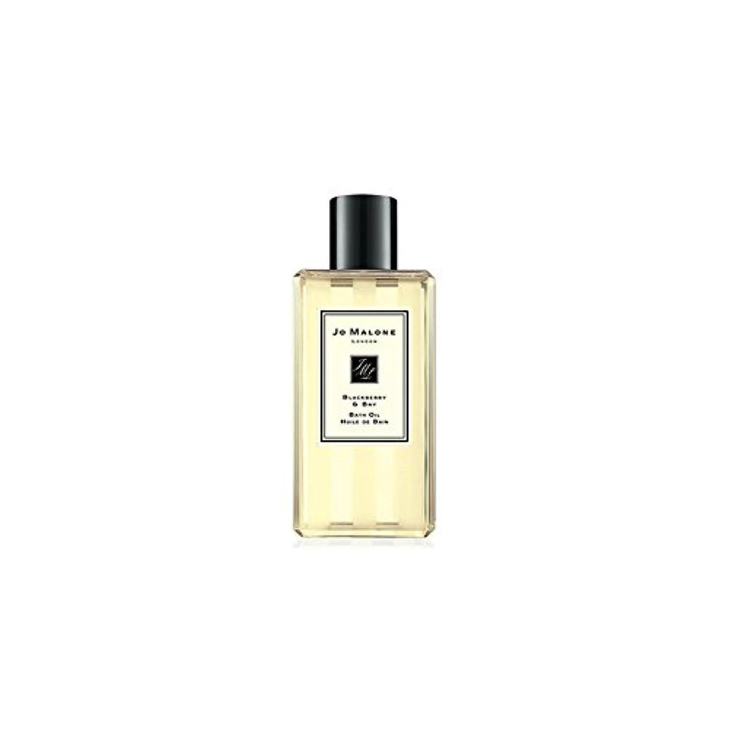 入口雑草鈍いJo Malone Blackberry & Bay Bath Oil - 250ml (Pack of 2) - ジョーマローンブラックベリー&ベイバスオイル - 250ミリリットル (x2) [並行輸入品]