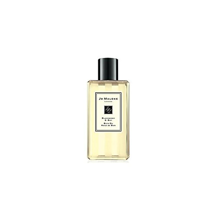 荷物みなす日記Jo Malone Blackberry & Bay Bath Oil - 250ml (Pack of 6) - ジョーマローンブラックベリー&ベイバスオイル - 250ミリリットル (x6) [並行輸入品]