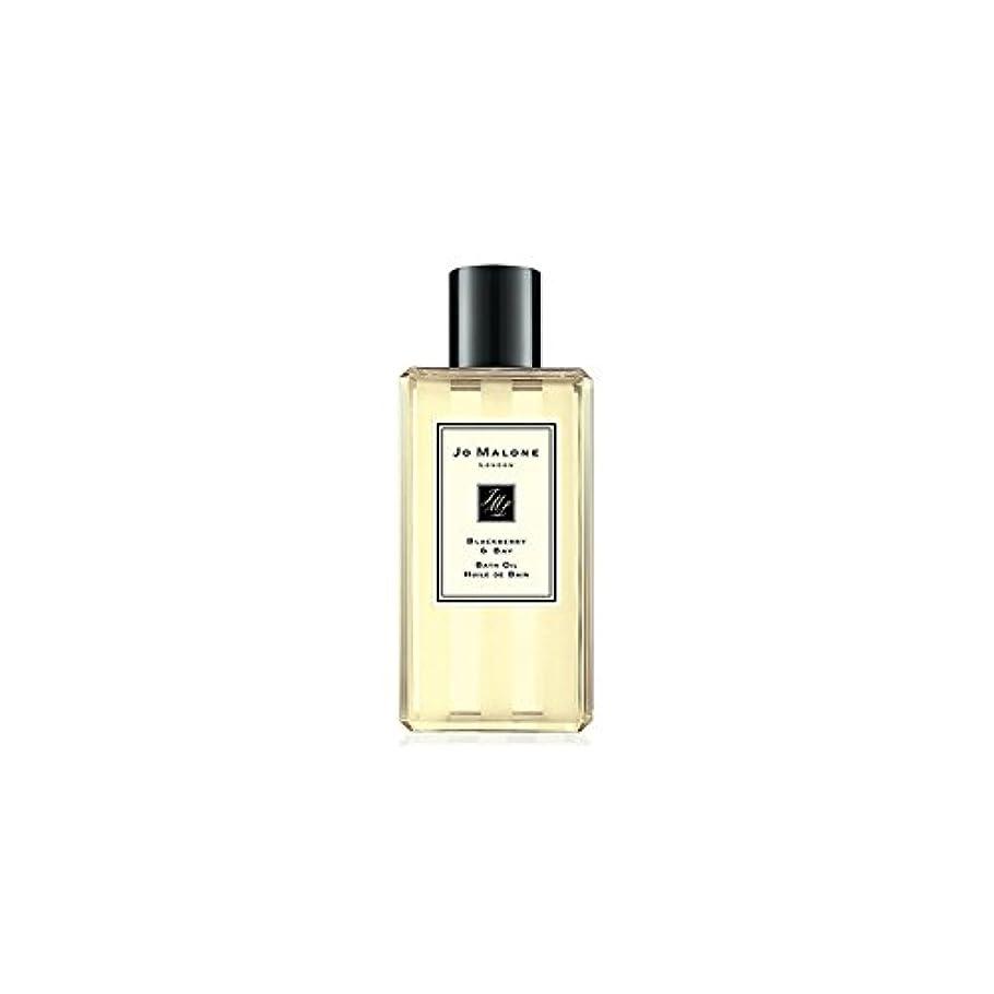 落とし穴急襲迅速Jo Malone Blackberry & Bay Bath Oil - 250ml (Pack of 2) - ジョーマローンブラックベリー&ベイバスオイル - 250ミリリットル (x2) [並行輸入品]