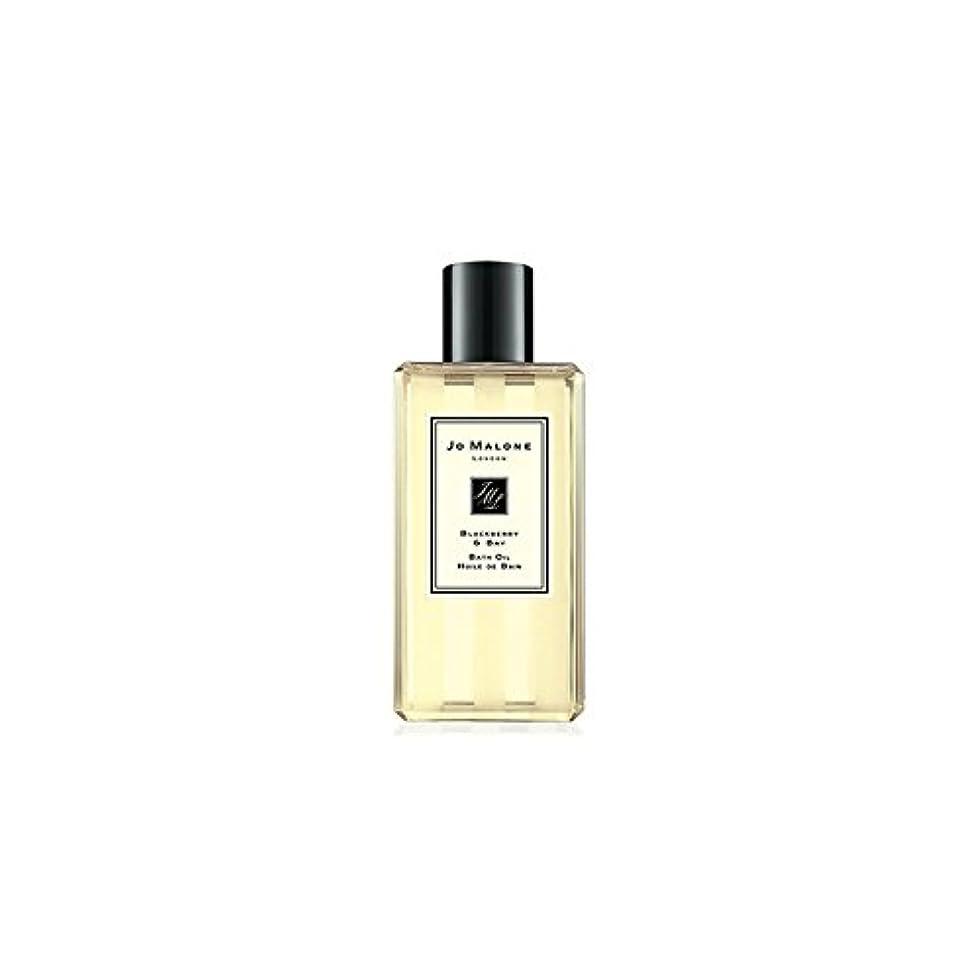 一生リアル経歴Jo Malone Blackberry & Bay Bath Oil - 250ml (Pack of 2) - ジョーマローンブラックベリー&ベイバスオイル - 250ミリリットル (x2) [並行輸入品]