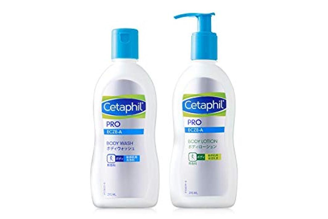 スパイラル赤字イタリアのセタフィル Cetaphil ® PRO ベーシックセット (ボディウォッシュ 295ml / ボディローション 295ml)
