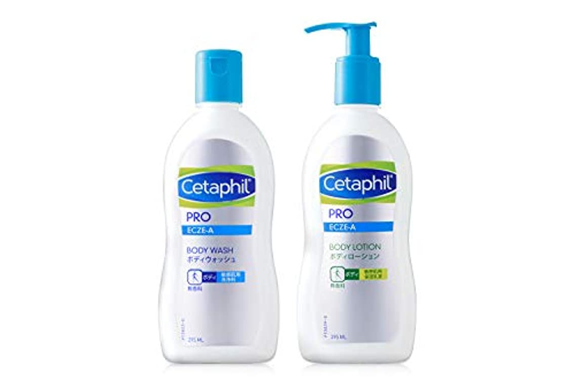 慈悲深いいらいらさせる消毒剤セタフィル Cetaphil ® PRO ベーシックセット (ボディウォッシュ 295ml / ボディローション 295ml)