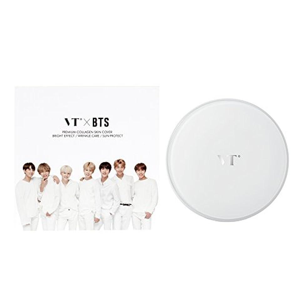 [BTSコラボ] VT × BTS Collagen Pact * White * 11g/VT × 防弾少年団 コラーゲン パクト * ホワイト * 11g (#21) [並行輸入品]